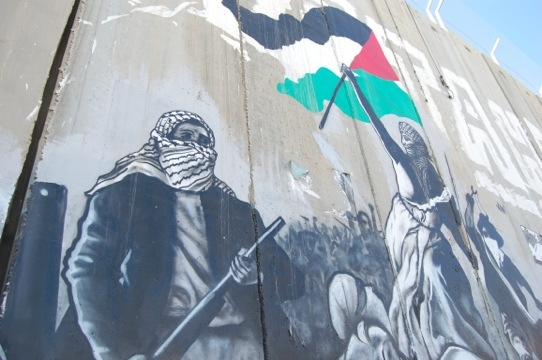 Mural on the Palestine/Israel Wall