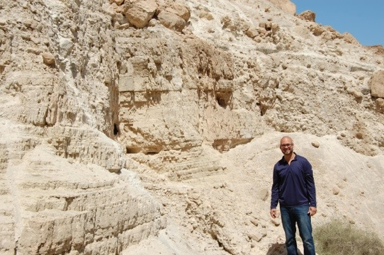 Caves of Ein Gedi