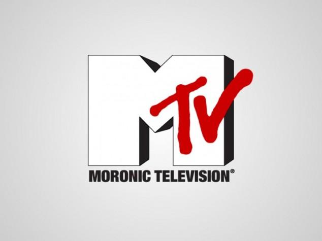 Funny MTV Logo